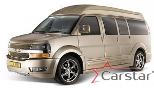 Chevrolet Express II (2002->)