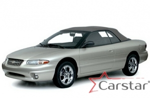 Chrysler Sebring I купе (1994-2000)