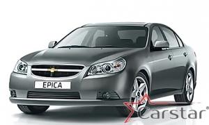 Chevrolet Epica (2006-2012)