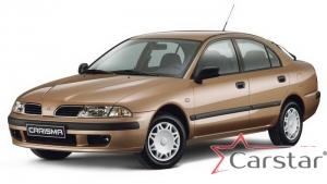 Mitsubishi Carisma (1995-2003)