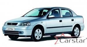 Opel Astra G (1998-2011)