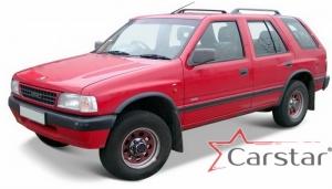 Opel Frontera A (1992-1998)