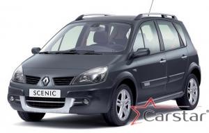 Renault Scenic II (2003-2010)