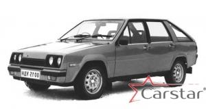 Иж 2126 Орбита (1977-1990)