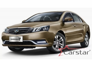 Geely Emgrand 7 (2016->)