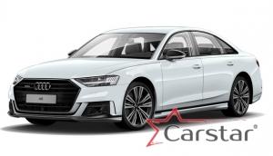 Audi A8 IV D5 (2017->)