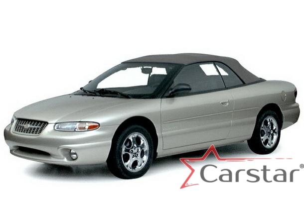Автомобильные коврики EVA для Chrysler Sebring I купе (1994-2000)
