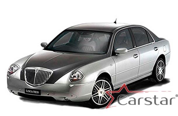 Автомобильные коврики EVA для Lancia Thesis (2002-2009)