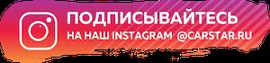 KIA SORENTO II 2009-2012 | Покупайте ЭВА (ЕВА) коврики в Москве